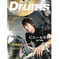 Rhythm & Drums magazine (リズム アンド ドラムマガジン) 2010年 10月号 (CD付き) [雑誌]