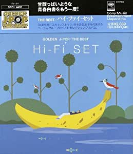 GOLDEN J-POP/THE BEST Hi-Fi SET