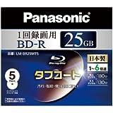 Panasonic ブルーレイディスク 国産 録画用6倍速 25GB(単層 追記型) 5枚パック LM-BR25MT5