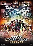 平成仮面ライダー20作記念 仮面ライダー平成ジェネレーションズFOREVER[DVD]