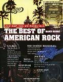 バンド・スコア ベスト・オブ・アメリカン・ロック