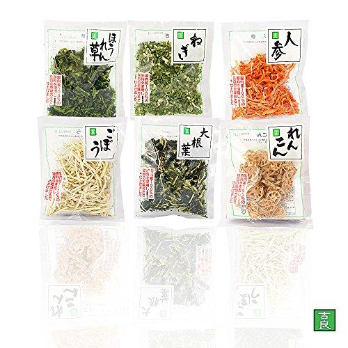 吉良食品 乾燥野菜6袋セット(大根葉・ねぎ・ほうれん草・人参・ごぼう・れんこん)