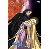 地球へ・・・Vol.4 【通常版】 [DVD]