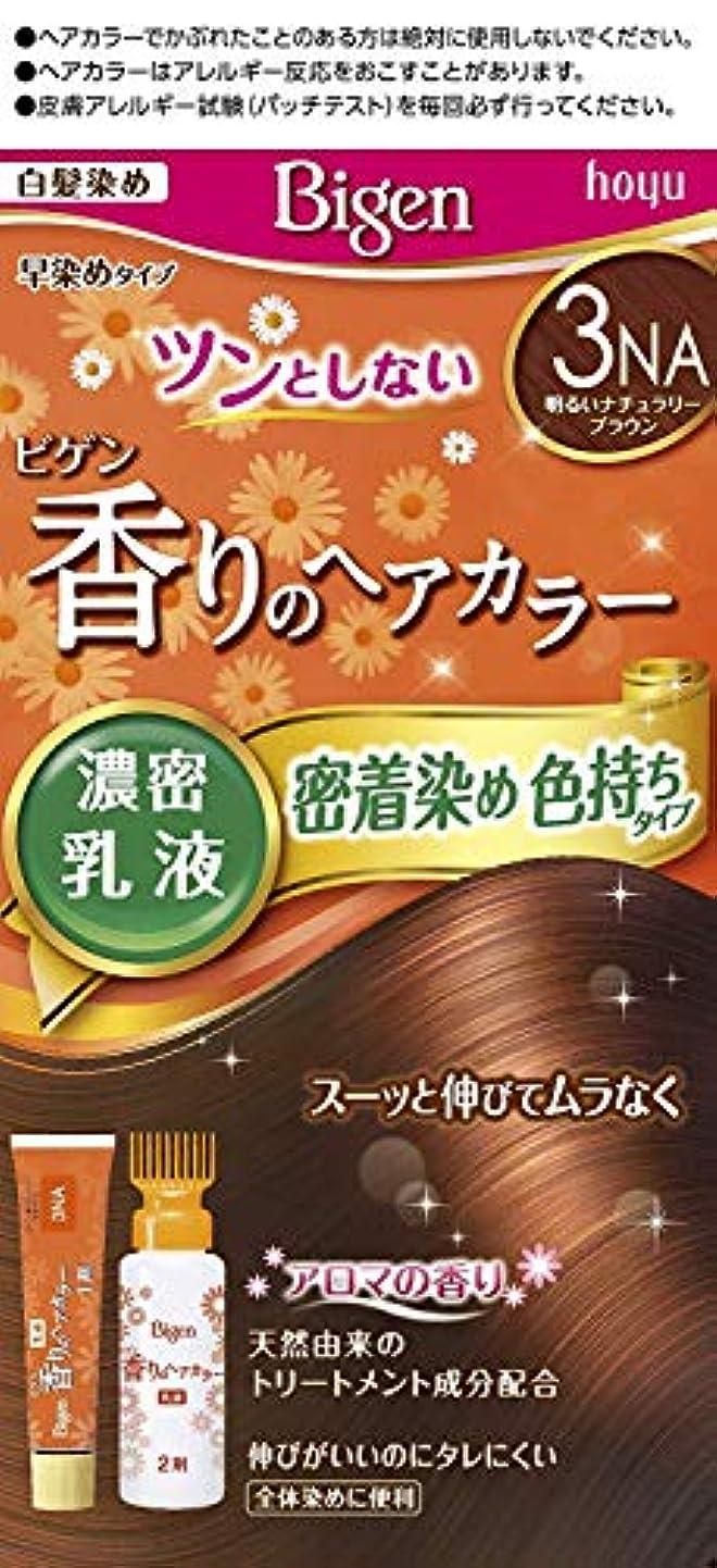 仮定する解凍する、雪解け、霜解けイタリアのビゲン 香りのヘアカラー乳液 3NA 明るいナチュラリーブラウン