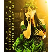 今井麻美 Birthday Live 2014 in TOKYO DOME CITY HALL [Blu-ray]