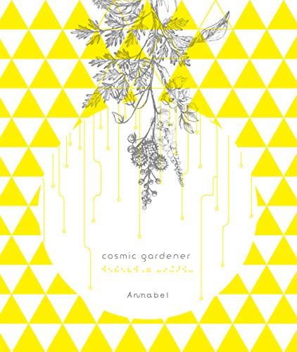 cosmic gardener (初回盤)
