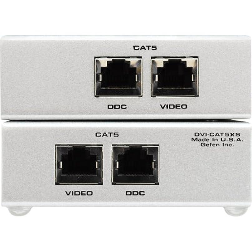 アルファベット順事件、出来事怪しいGefen ext-dvi-cat5-ms DVI Cat - 5 MS Extreme Extender