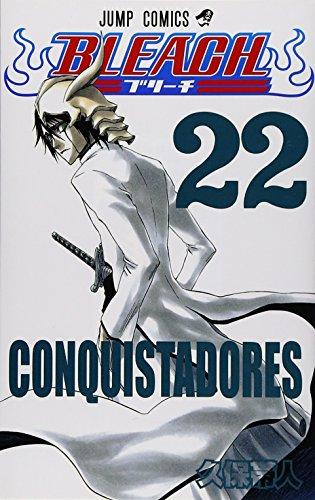 BLEACH 22 (ジャンプ・コミックス)