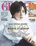 GINGER(ジンジャー) 2020年 02 月号 [雑誌]