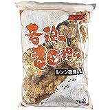 レンジ調理OK 業務用 若鶏の竜田揚げ 1kg 冷凍