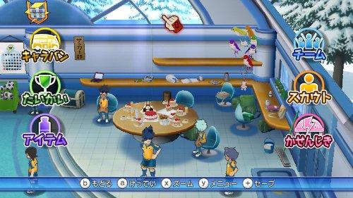 『イナズマイレブンGO ストライカーズ 2013 早期購入者特典 神童&霧野「ペアキャラストラップ」付き - Wii』の7枚目の画像