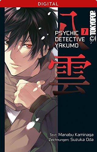 Psychic Detective Yakumo 07 (German Edition)