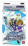 DIGIMON CARD GAME (デジモンカードゲーム) スタートデッキ コキュートスブルー