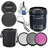 Canon EF - S 10–18mm F / 4.5–5.6is STMレンズと猶予フォトアクセサリキット–インターナショナルバージョン