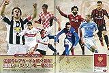 サッカーゲームキング 2018年 12 月号 [雑誌] 画像