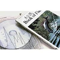 【早期購入特典あり】魚図鑑(2CD+魚図鑑+DVD)(初回限定盤)(魚分布図チケットホルダー付)
