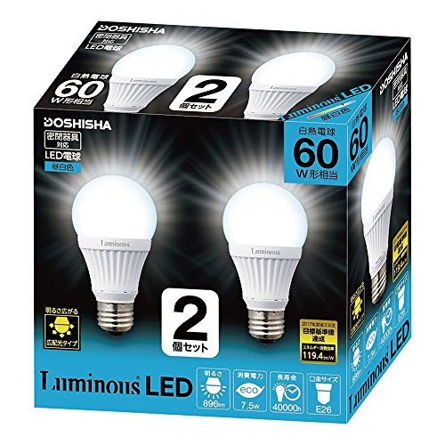 LED電球 口金直径26mm 60W相当 昼白色 広配光タイプ 密閉器具対応 2個セット CM-A60GN2