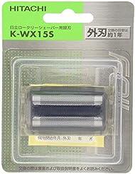 日立 替刃 外刃 K-WX15S