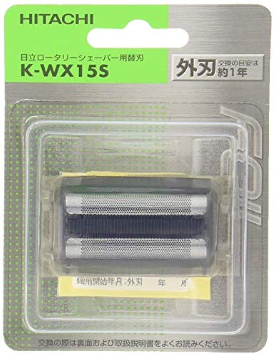 豚九月キュービック日立 替刃 外刃 K-WX15S