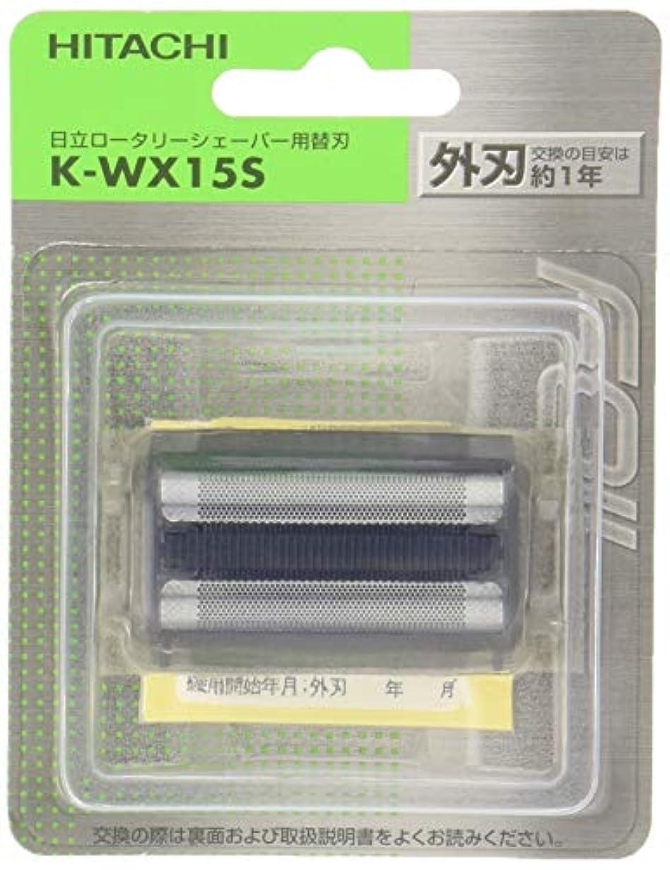 逸話マージ活発日立 替刃 外刃 K-WX15S