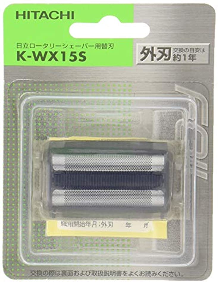 誠実さ急性地球日立 替刃 外刃 K-WX15S