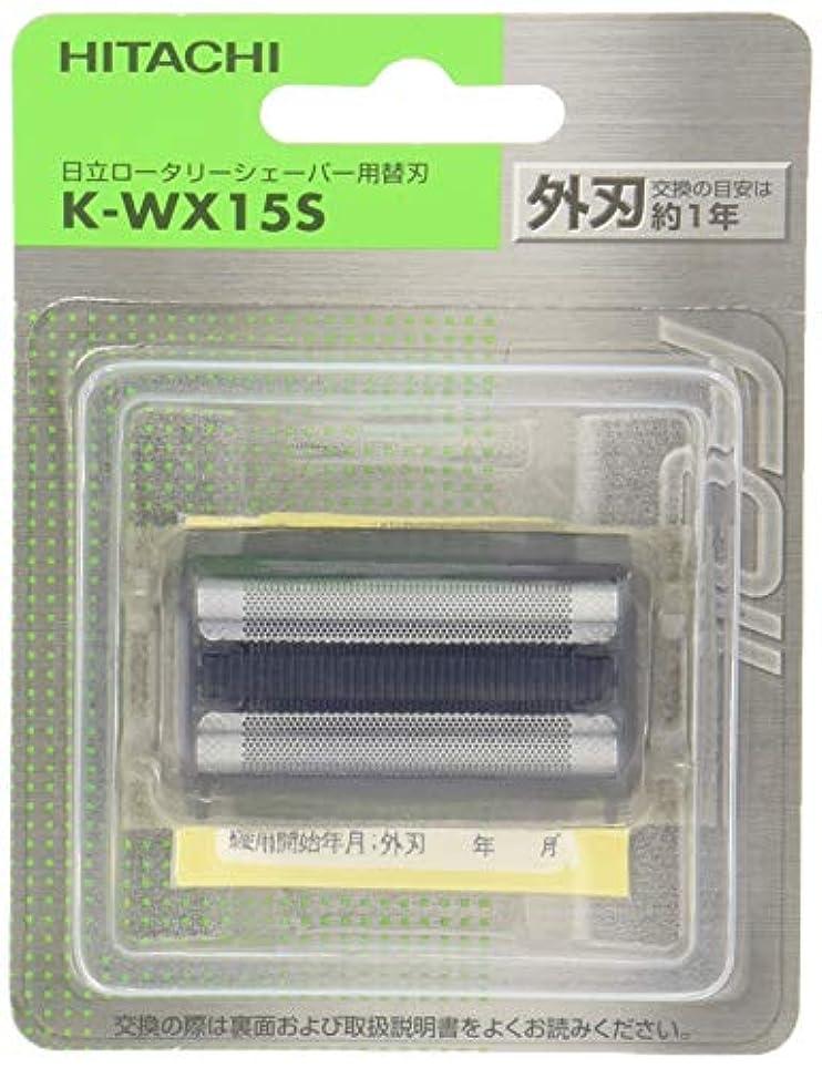墓地スロープ小麦粉日立 替刃 外刃 K-WX15S