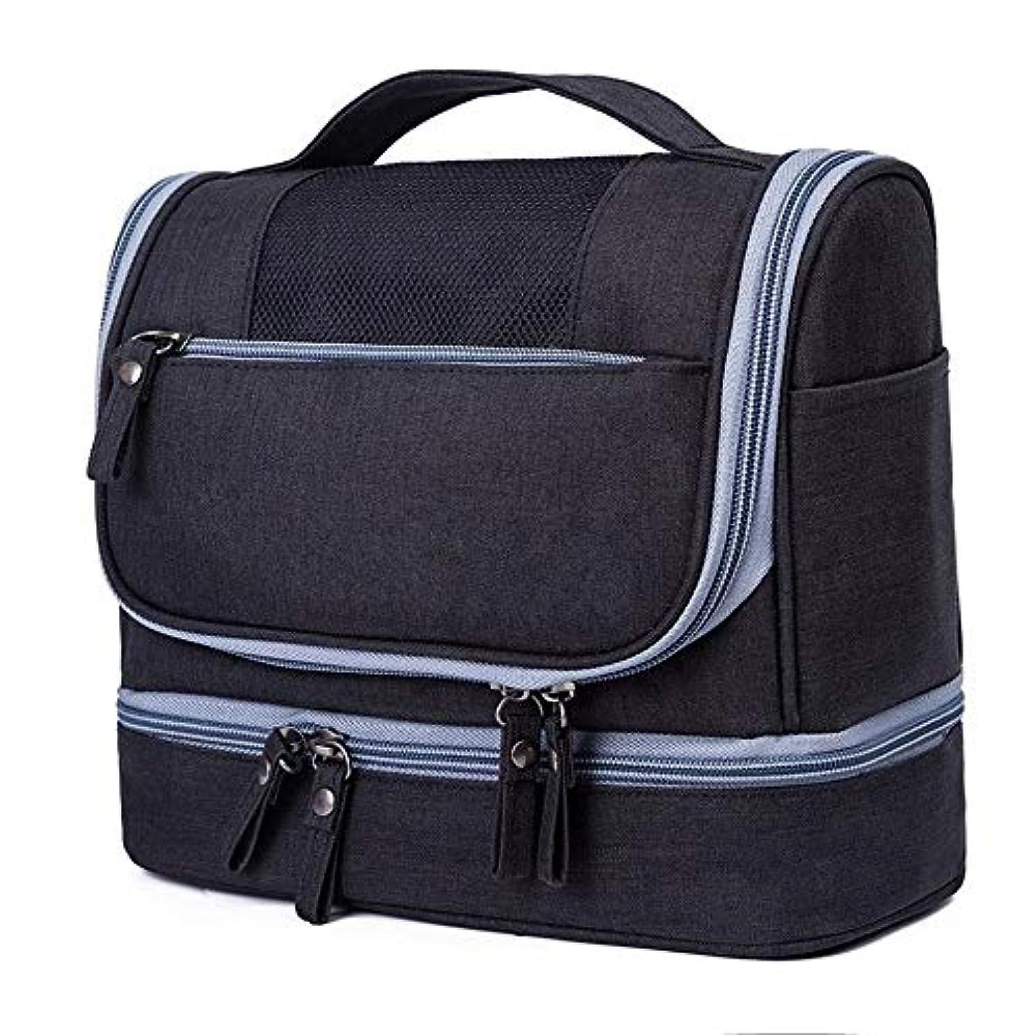ニックネーム苗私たち自身防水二層旅行化粧品セット男性と女性のポータブル化粧品袋の美しさバッグ収納ボックスキャリングケース (Color : Black)