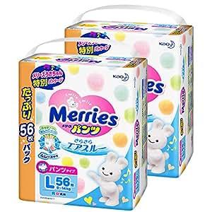 【Amazon.co.jp限定】メリーズパンツ Lサイズ(9~14kg) さらさらエアスルー 112枚 (56枚×2)