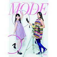 全労済ホール/スペース・ゼロ提携公演 演劇女子部「モード」