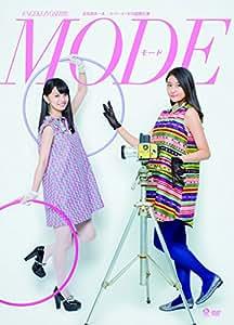 全労済ホール/スペース・ゼロ提携公演 演劇女子部「モード」 [DVD]