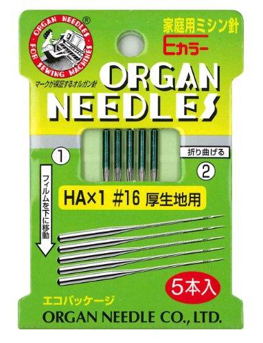 オルガン針 ORGAN NEEDLES 家庭用ミシン針Eカラー HA×1#16 厚生地用