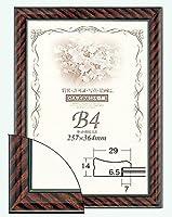 額縁,OAフレーム,ポスターフレーム 金ラック サイズA4(297mmX210mm)