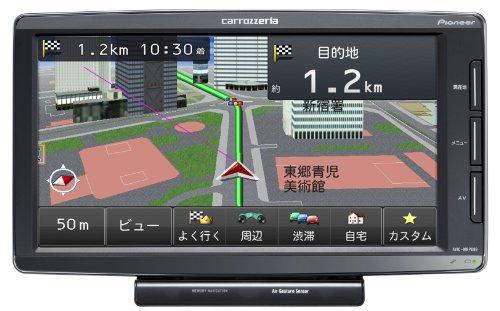 Pioneer carrozzeria 楽ナビ ポータブルメモリーカーナビゲーション ワイドVGA地上デジタルフルゼグTV/SD 7v型 AVIC-MRP009