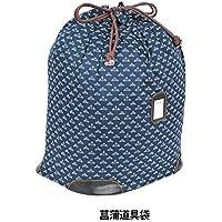 【剣道 防具袋】菖蒲道具袋