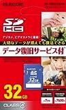 【2013年モデル】エレコム SDカード SDHC Class4 32GB 【データ復旧1年間1回無料サービス付】 MF-FSDH32GC4R
