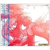 ロックマンゼロ2 サウンドトラック リマスタートラック ロックマンゼロ・イデア