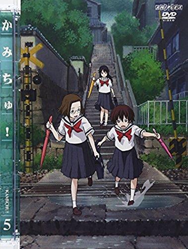 かみちゅ! 5 [DVD]の詳細を見る