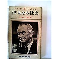 Amazon.co.jp: 平泉 渉: 本