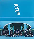 欅坂46 オリジナル生写真アルバム(240枚収納可能) 1stアルバム発売記念