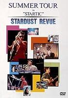 "SUMMER TOUR IN ""STARTIC"" [DVD]"