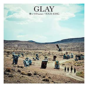 「GLAY」