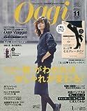 Oggi(オッジ) 2016年 11 月号 [雑誌] 画像