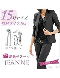 JEANNE 魔法の細魅せスーツ レディーススーツ ブラック 15 号 ピーク衿 ジャケット ストレートパンツ 生地:1.ブラック無地