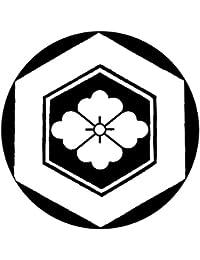家紋シール 張り紋 黒紋付用 nkp 日向紋 3.9cm 6枚組 亀甲に花菱(丸なし)