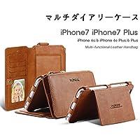 【iPhone7 ケース iPhone7 Plus ケース iPhone6S ケース iPhone6 ケース iPhone6s Plus ケース iPhone6 Plus ケース】FLOVEME Card Wallet Diary お財布型 2 in 1 ダイアリー (iPhone 6s/6(4.7インチ), ネイビー)