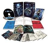 エイリアン2(日本語吹替完全版)コレクターズ・ブルーレイBOX(初回生産限定) [Blu-ray]