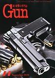 Gun (ガン) 2010年 11月号 [雑誌]