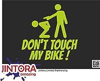 JINTORA ステッカー/カーステッカー - Don't touch my bike! - 私の自転車に触れないでください! - 99x99 mm - JDM/Die cut - 車/ウィンドウ/ラップトップ/ウィンドウ - 石灰