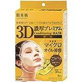 肌美精 3D濃厚プレミアムマスク(保湿)4枚
