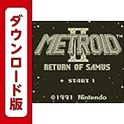 メトロイドII RETURN OF SAMUS [3DSで遊べるゲームボーイソフト][オンラインコード]